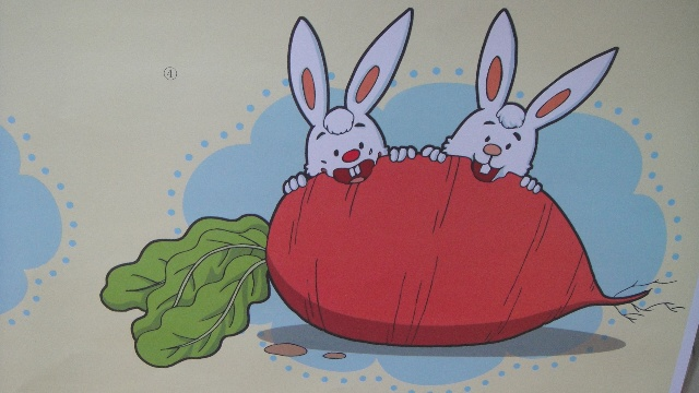 兔子拔萝卜手工制作