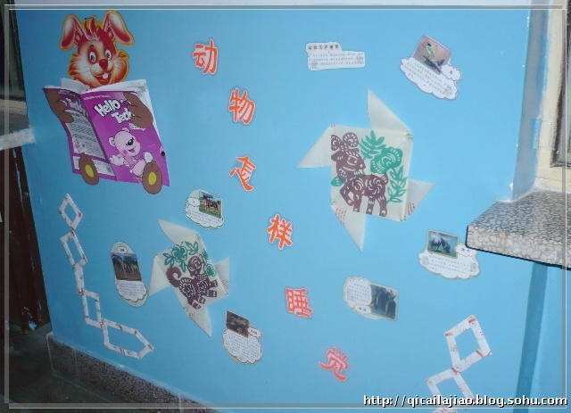 幼儿园kt板边框布置图片