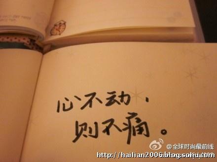 有一种爱叫放手-心情随我-搜狐博客