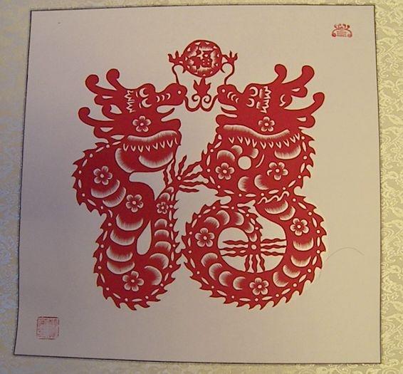 将渤海渔村剪纸艺术的发展推上了一个历史性的小高潮