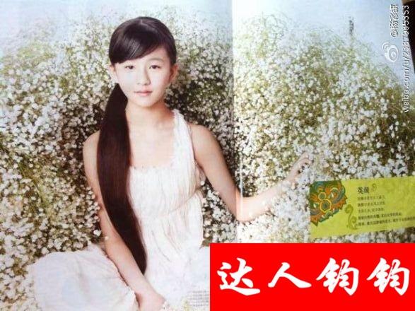 杨丽萍幼年私房照曝光亲妹妹杨丽梅是小彩旗妈 图