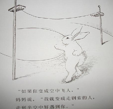 """小兔子对妈妈说:""""我要跑走啦!"""