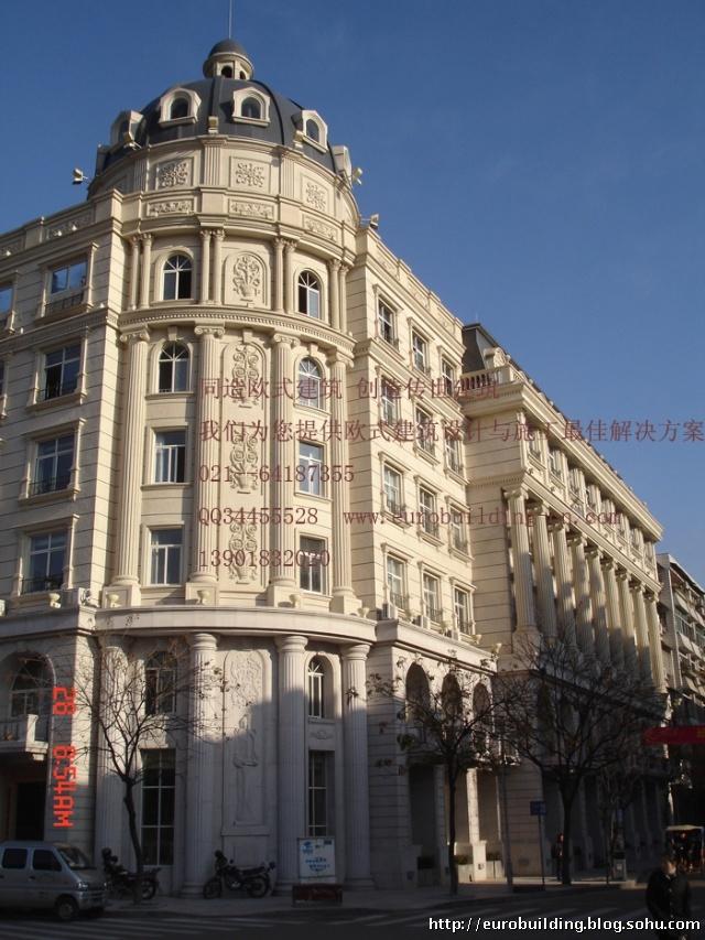 如今中山广场周围的欧式建筑