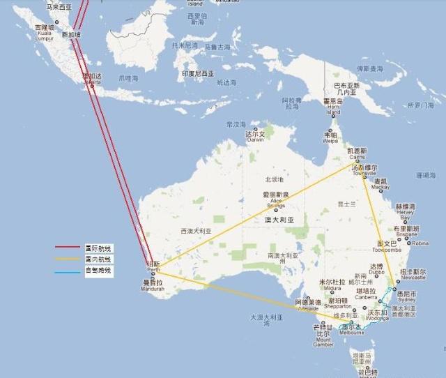 澳洲境内飞机行李托运