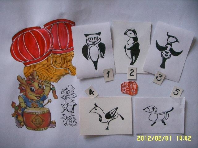 小游戏(112):画字成语谜(猜灯谜4)图片